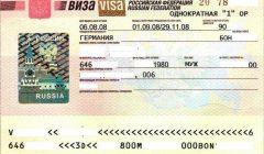 Visum_Russland_2008rev