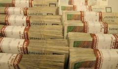 polskie-banknoty-w-sortowni-NBP
