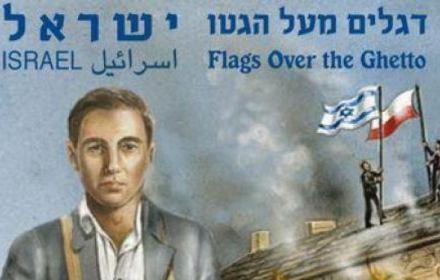 Warszawa ma skwer imienia żydowskiego bohatera, który nigdy nie istniał. Apfelbauma wymyślił polski oszust