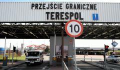 Granica Panstwa w Terespolu