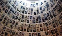 PikiWiki_Israel_12496_hall_of_names_in_yad_vashem