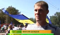 Maksim Demidow, automajdan, Krzywy Róg, Ukraina