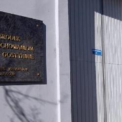 Brama Ośrodka w Gostyninie