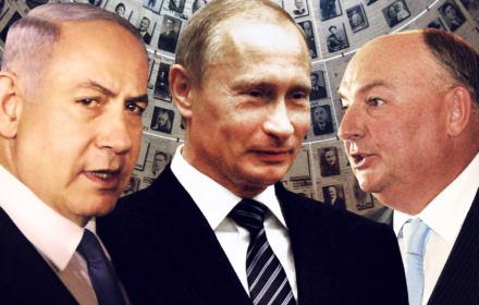 """Polska PiS wymarzonym """"kozłem ofiarnym"""" Putina. Obchody w Jerozolimie ważniejsze niż w Auschwitz"""