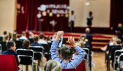 Rozpoczecie roku szkolnego uczniów klas pierwszych w ZSO nr 1 w Lodzi