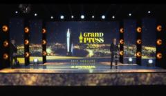 Nagroda Grand Press 2020