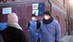 Szczepienia przeciw covid w Szczecinie