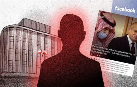 Na pierwszym planie ciemna sylwetka, w tle budynek administracji oraz zrzuty ekranu